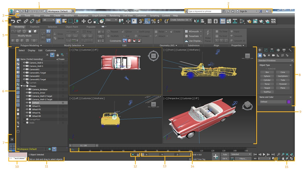 Autodesk 3DS Max 2017 Menu