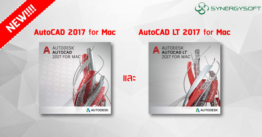 news : AutoCAD for Mac