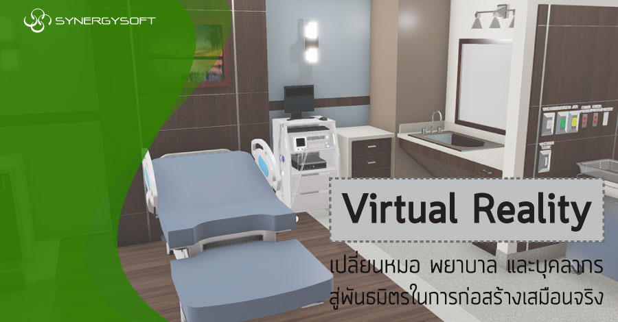VR Transforms docter