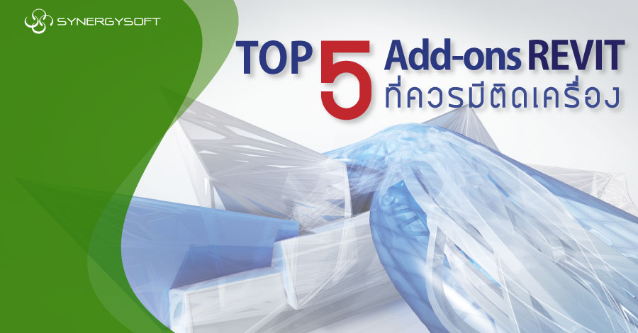 Top 5 Revit Add-on
