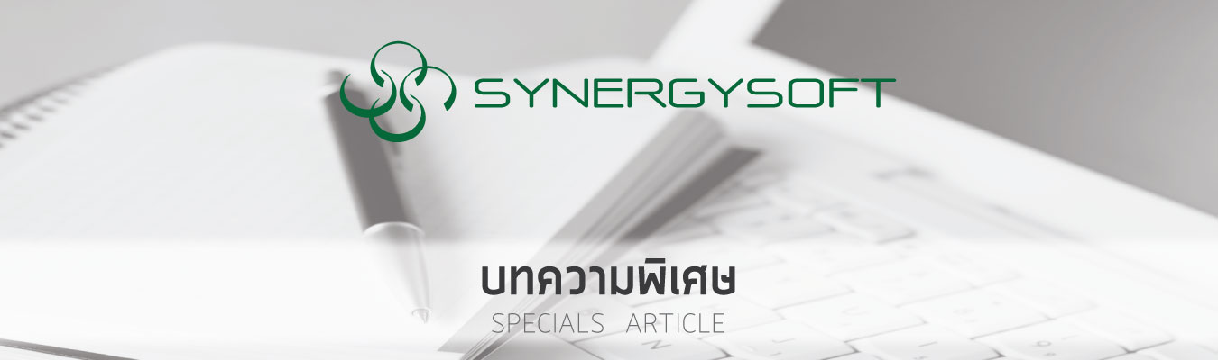 Synergysoft special article